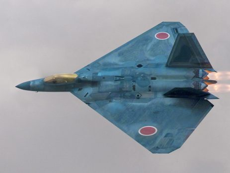 JASDF's 5th Gene fighter